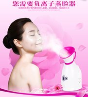 Accueil Ues Nano Negative Ion Face Steamer Beauty Equipment Repair Dispositif de pulvérisation d'eau SPA Beauty Instrument 220V