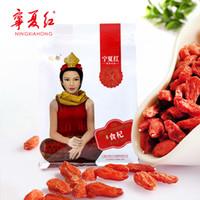 Wholesale Goji Berry Fruit - Ningxiahong dried goji green food 250g Berries for sex Wolfberry berry herbal tea health gouji gouqi