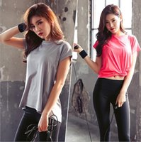 Wholesale Fitness Products - Summer new product fitness speed dry T-shirt top plain and simple short sleeve women's sports smock