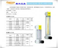 Wholesale micro rotor - Wholesale- K100 micro glass rotor flow meter  K-1011 liquid   gas test equipment
