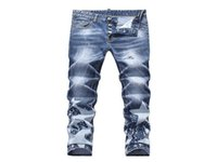 Wholesale Xs Micro - SS17 NEW Summer Skinny Button Fly Jeans European Brand Micro-elastic Denim Desinger D1847-48 Slim Fit Shabby Holes Elasticity MENS Jeans