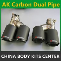 Wholesale One Pair Car Styling Akrapovic Carbon Exhaust Muffler Tip Universal AK Carbon Dual Pipe