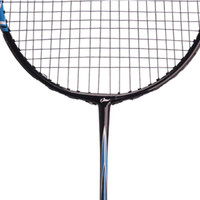 Wholesale G3 Model - Jinyu 6969 conjoined badminton racket leisure sports fashion value special two loaded couple family explosion models