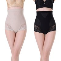 Wholesale Shape Corset Underwear - Women Slimming Body Shaping Pants Shapewear Corset Seamless Briefs Underwear