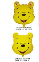 Wholesale Helium balloon balloon cartoon Winnie the Pooh series of children s toys