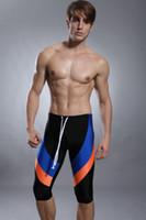 men 039 s swimming trunks seven men color dropshipping l men swimwear uk free uk delivery on l men,L Men Swimwear