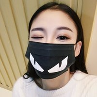 Wholesale Wholesale Medical Face Mask - 35 pcs Disposable Non Woven Black Face Mask Medical dental Earloop Anti-Dust Flu Surgical Masks Respirator Outdoor