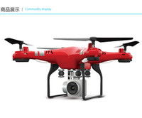 Wholesale 2017 fashion new Intelligent high profile UAV wifi professional high definition real time four axis aircraft aerial remote control aircraft
