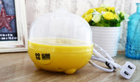 350W 220V 2-3 Eggs Practical Mini Electric Egg Boiler for Home Kitchen Eggs Cooker Steamer with Auto Power-off Function Kitchen Tool Egg Boiling