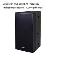 """Wholesale Pro Professional Dj - steady! pleasant to hear! 8"""" two 120W sound all frequency professional speakers Pro Audio Factory+Wholesale dj equipment+disco sound system"""