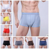 Wholesale Sexy Silk Men Boxer Shorts - Men's Sexy Boxers Men Fashion Plus Size Briefs Slim Breathable Underpants High Quality Hollow Out Underwear Soft Ice Silk Boxer Shorts B2480