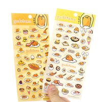 Wholesale Sticker Side - 24 Pcs Lot Decorative PVC Sticker Kawaii Gudetama Korean Funny Stickers Scrapbook Tools Stationery School Supplies 2016