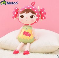 Wholesale Metoo Plush Dolls Backpack - 7 inch Plush Sweet Cute Stuffed Brinquedos Backpack Pendant Baby Kids Toys for Girls Birthday Christmas Bonecas Keppel Doll Metoo Doll
