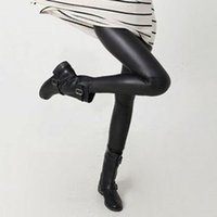 Mid black faux leather leggings - Women Hot Sexy Black Wet Look Faux Leather Leggings Slim Shiny Pants