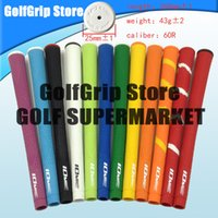Wholesale Golf D - New golf grip high quality rubber IOMIC has 12 colors can choose free shipping   wholesale {there are two colors can be a single message}