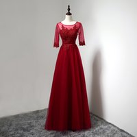 Wholesale White Dinner Cocktail Dress - Red Floor Length Evening Prom Dresses 2017 Sexy Tulle Elegant Half Sleeve Soluble Lace Plus Size Custom Made Dinner Formal Dress 12 Colors