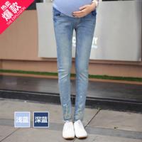 Wholesale Fashion Maternity Jeans - Wholesale- Hot Sale New Fashion Paste drill Women Maternity Jeans Elastic Waist 100% Cotton Pregnant Women Legging Jeans Pants high quality