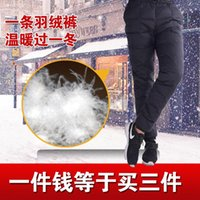 Wholesale Men Double Side Wear - Wholesale- The new winter 2017 men down pants Wear warm thickening of tall waist double-sided cultivate one's morality pants