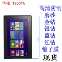 "Wholesale asus hd tablet - Wholesale- Ultra Clear HD Front LCD glossy Screen Protector Screen protective Film For Asus Transformer Book T200 T200TA 11.6"" Tablet"