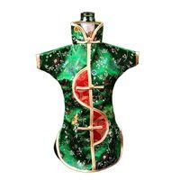 chinesische blumenpakete groihandel-Einzigartige Chinesische Ethnische Handwerk Weinflasche Abdeckung Kleidung Vintage Blume Silk Brokat Staubbeutel Flasche Dekor Taschen Verpackungsbeutel 2 teile / los