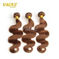 Bracelet brésilien du corps Virgin Human VMAE Extensions de cheveux Dark / Middle / Light Brown Hair Grade Cheveux humains brésiliens Wavy Weave 3 Bundles Deals
