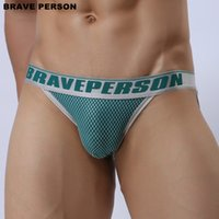Wholesale Brown Person - Wholesale- BRAVE PERSON Brand Men Swimwear Gay Swimsuits Swim Briefs Bikini Sexy Men's Swimming Trunks Surf Board Shorts Batihing B1157