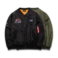 Wholesale Ancient Army - Japanese fashion tide restoring ancient ways more embroidery baseball uniform MA1 air force pilot men coat jacket