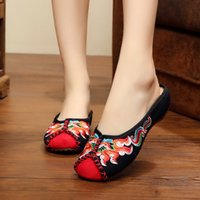Wholesale Ladies Canvas Shoes Wholesale - Wholesale- New summer Leisure women Slippers fashion embroidered sexy assorted colors casual quality ladies Slippers shoes for girls