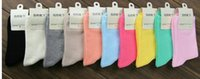 Wholesale Cheap Fleeced Socks - Newest 2017 cheap Fashion Woman Socks Candy Color Cotton Female Socks All-Match Casual Cute Warm Socks For Women 5pairs lot No Label