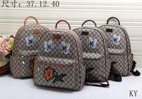 Wholesale Leather Backpacks Europe - 2018 Europe Luxury brand women bag Famous designers handbags backpack women's Shoulder bag chain backpacks imitation brands