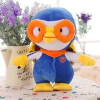 Wholesale Doll Pororo - Wholesale- Retail 1 Piece 20cm Cute Cartoon Korea Pororo Little Penguin Plush Stuffed Dolls Great Gifts for Children Kids Free Shipping
