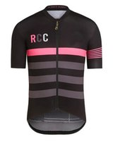Wholesale Bicycle Jersey 3xl - 2017 racing mountain MTB bicycle jersey   RCC cycling jersey   summer breathable short-sleeved bike clothing