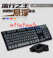 Wholesale Razer Set - by dhl or ems 10pcs 2.4GHz Slim Suspended Wireless Keyboard and Wireless Mouse Set Red color