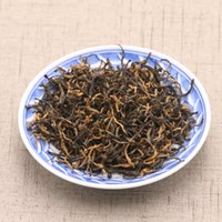 Wholesale 125g Chinese Black Tea Yin Jun Mei Second Grade Fujian Silver Jun Mei Souchong Black Tea Warming Stomach