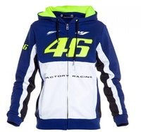 Wholesale Vr Shirt - 2017 for VR 46 M1 Factory Racing Team Moto GP Hoodies Motocross Sweatshirts leisure Riding jackets