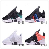 Wholesale Support Hunting - 2017 EQT Support ADV Primeknit hot sale high quality running shoes for men and women sports shoes sneakers