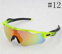 Wholesale Orange Coats For Boys - New Brand Radar EV Pitch Polarized sun glasses coating sunglass for women man sport sunglasses riding glasses Cycling Eyewear uv400