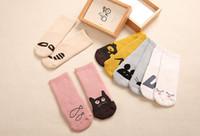 Wholesale Sock For Kids Fashion - Cute Socks 2017 Fashion Unisex Kids Cartoon Socks Newborn Boy Socks for Children 10 pairs lot fits 0-4 Years Old Kids