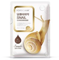 Wholesale Snail Facial - BIOAQUA Face Mask Skin Care Snail Facial Masks Ageless Moisturizing Sheet Mask