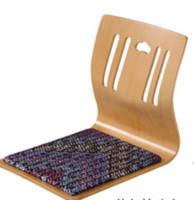 Wholesale Tatami Floor Seat Zaisu Chair - (4pcs lot) Japanese Style Legless Chair cotton Cushion Meditation Seat Tatami Floor Zaisu Chair