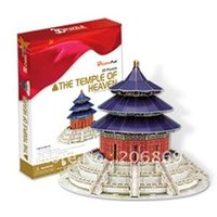 Wholesale Model Paper Toy - CubicFun 3D puzzle building paper model simulation China the temple of heaven in Beijing educational create decoration toy