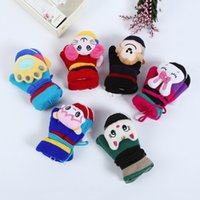 Wholesale Woman Head Gloves - 2017 Kids Colorful Cartoon Animal Head Children Thick Gloves Autumn Winter With Hanging Rope Boy And Girl Size Baby Warm Mittens
