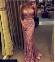 Wholesale Hourglass Figure - 2017 Pink Mermaid Evening Gowns Lace Appliques Sleeveless Figure-flattering Prom Dresses with Beads Floor Length Red Carpet Gowns