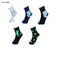 Wholesale Cute Aliens - brand fashion cute Cat Alien planet Cotton Socks crew hip hop skateboard sock Creative Kawaii Ladies Cartoon art funny socks for women dress