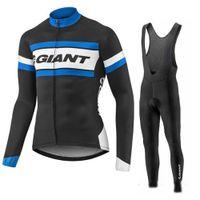 Wholesale Mountain Bike Long Sleeve - 2017 GIANT cycling jersey mountain bike jersey wear long sleeve bib set cycling clothes China