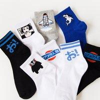 Wholesale Dolphin Socks - Wholesale- 35-42 New Cotton Men Ladies Socks Dolphin Bear Janpese Harajuku Skate Socks