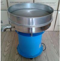 Wholesale Vibrating Screening - Vibrating Sieve Machine Screen Powder Machine Electrostatic Powder Screening