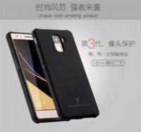 Wholesale Huawei Phone Housing - phone case for huawei honor 7 High quality Ultra thin silicon hard Protector back cover For huawei honor7 Mobile phone housing