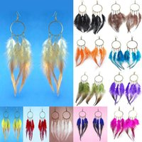 Wholesale Cool Feather Earrings - Downy Feather Earrings 12 Colors wholesale lots Charm Circle Cool Chain Dangle Eardrop ( Beige Blue Yellow White Black Brown Orange )(JF263)