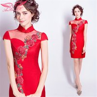 Wholesale Model Dress Cheongsam - AnXin SH Red lace flowers short evening dress cheongsam red evening dress toast dinner evening dress
